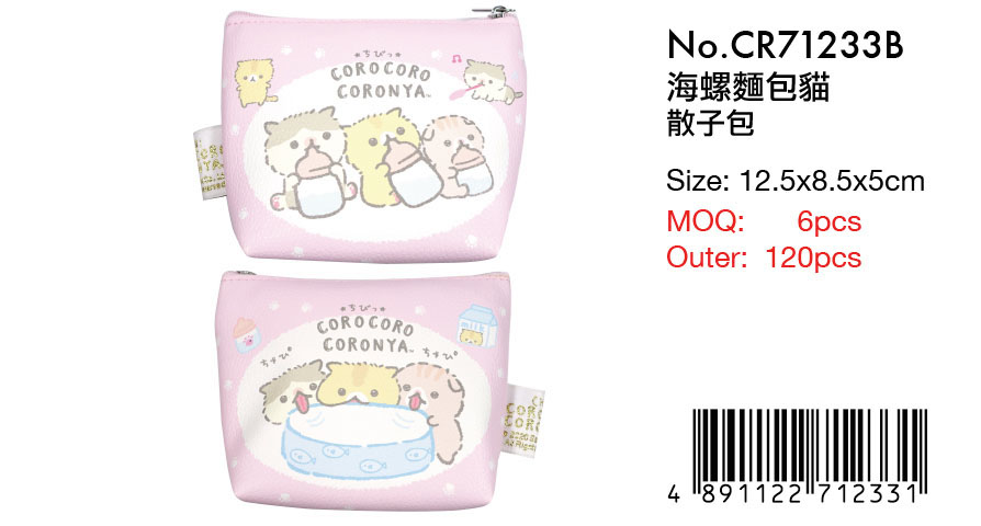 COROCORO CORONYA COIN PURSE