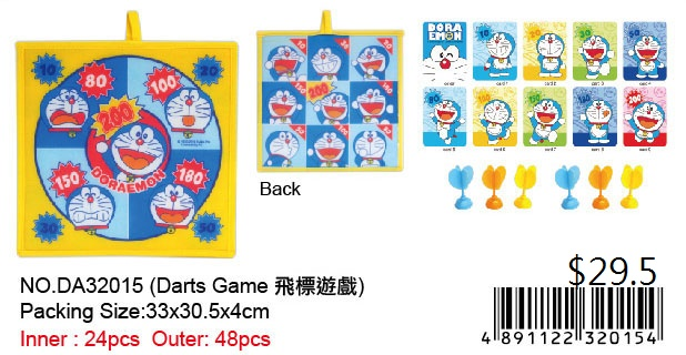 DORAEMON MAGNETIC DART GAME