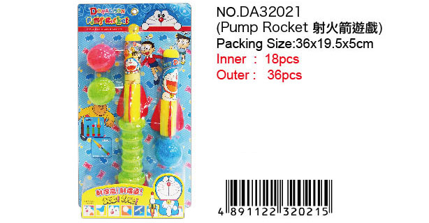 DORAEMON PUMP ROCKET