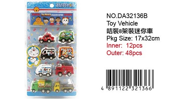 DORAEMON CAR SET
