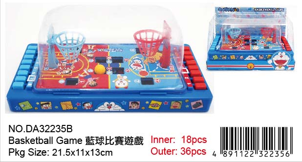 DORAEMON BASKETBALL MATCH GAME