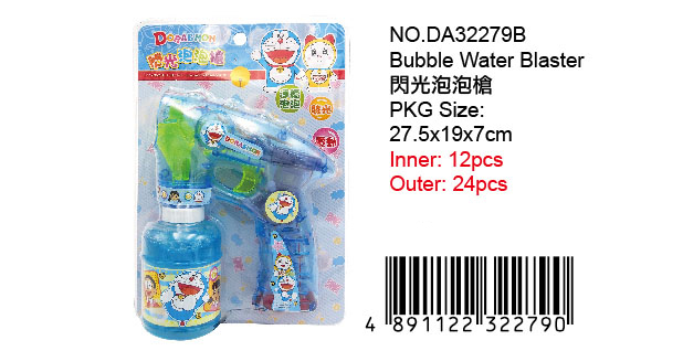 DORAEMON BUBBLE SET