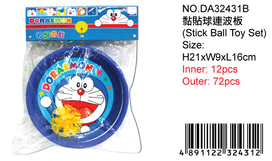 DORAEMON FLASHING BALL SET