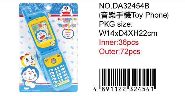 DORAEMON TOY MOBILE