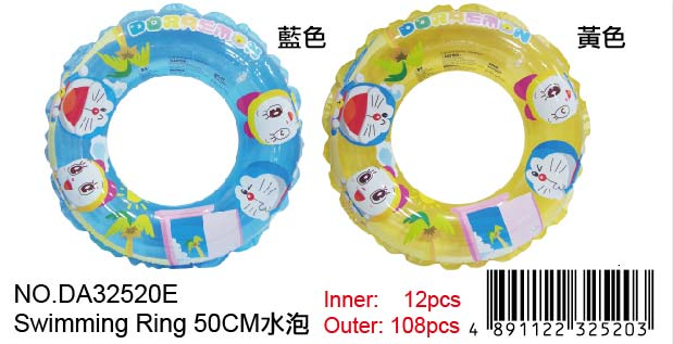 DORAEMON 50cm SWIMMING RING