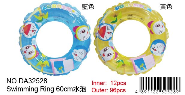 DORAEMON 60cm SWIMMING RING