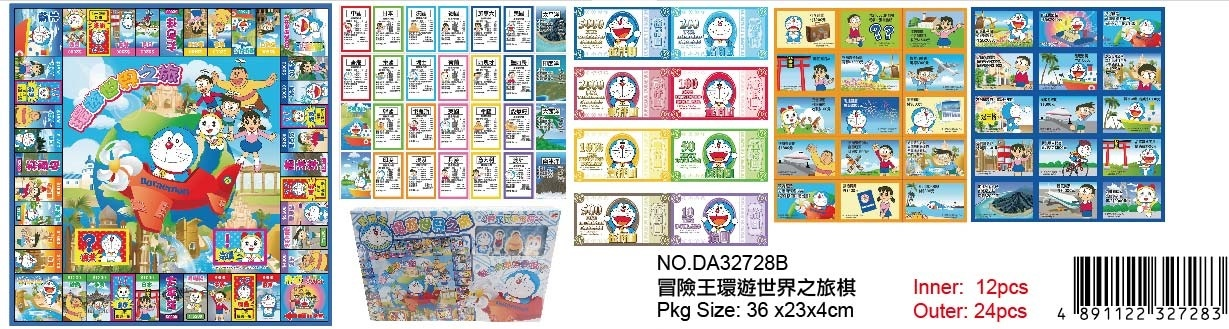 DORAEMON CHESS