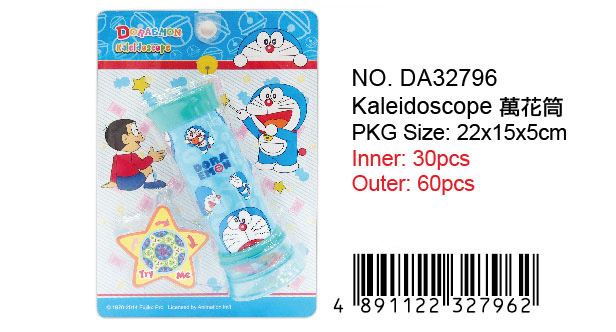 DOEAEMON TOY KALEIDOSCOPES