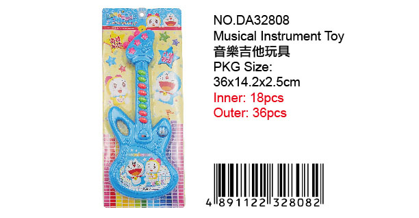 DORAEMON MUSIC TOY
