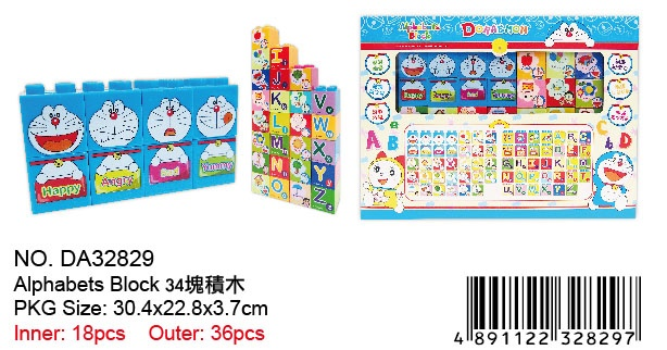 DORAEMON BLOCKS