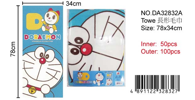 DORAEMON  TOWEL