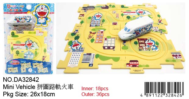 DORAEMON TRAIN SET