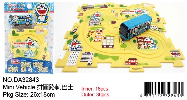 DORAEMON BUS SET