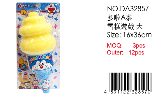 DORAEMON ICECREAM GAME