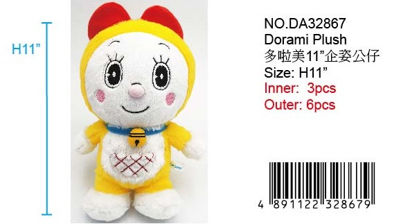 DORAEMON PLUSH DOLL
