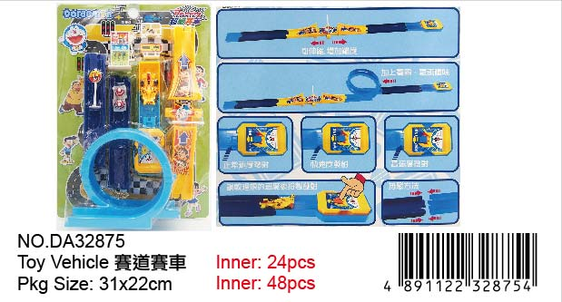 DORAEMON MINI VEHICLE