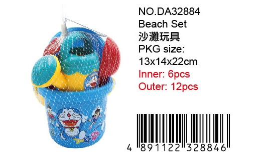 DORAEMON BEACH SET