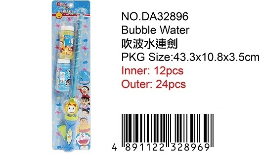 DORAEMON BUBBLE WATER
