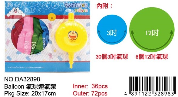 DORAEMON BALLOON