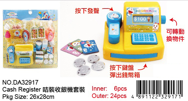 DORAEMON CASH RECISTER