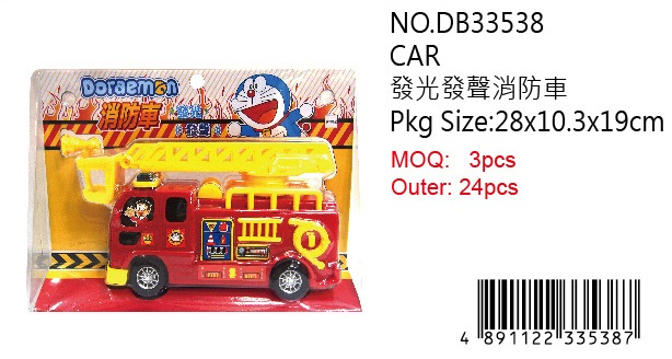 DORAEMON FIRE ENGINE