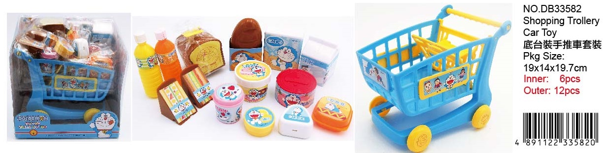 DORAEMON TROLLEY PLAYSET