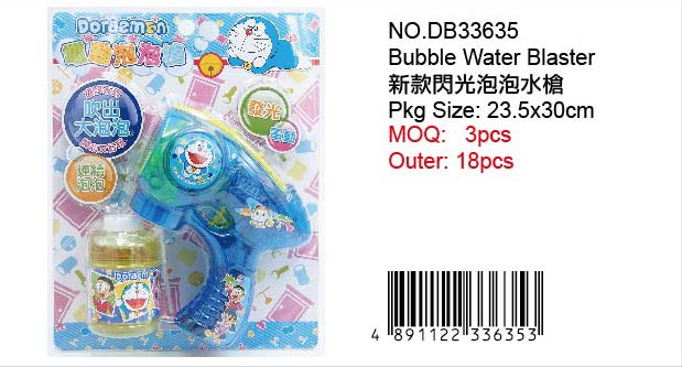 DORAEMON BUBBLE BLASTER
