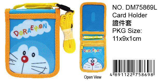 DORAEMON CARD HOLDER