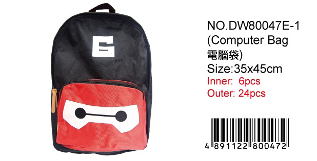 BIG HERO 6 COMPUTER BAG