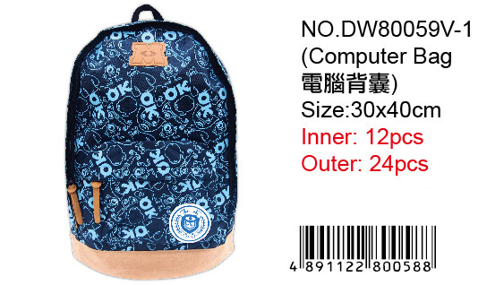 MONSTERS, U COMPUTER BAG