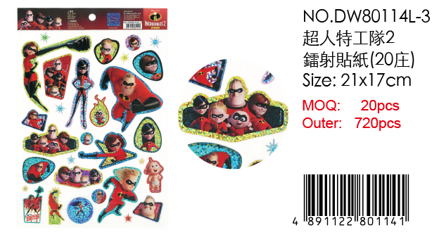 INCREDIBLES 2 STICKER