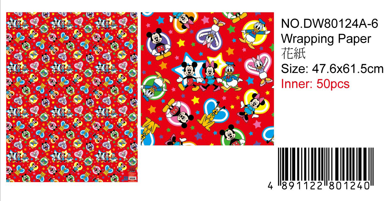 MICKEY WRAPPING PAPER