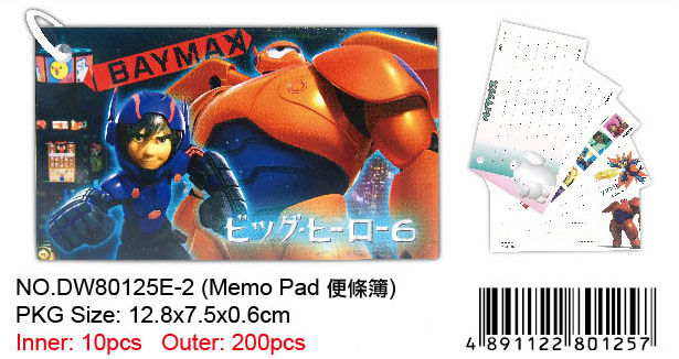 BIG HERO 6 MEMO CARD
