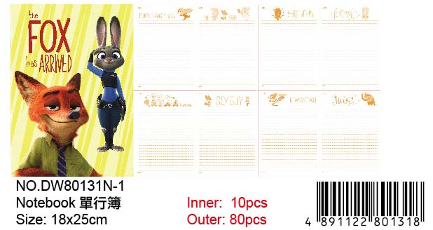 ZOOTOPIA NOTEBOOK