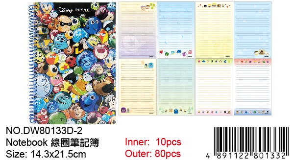 PIXAR NOTEBOOK