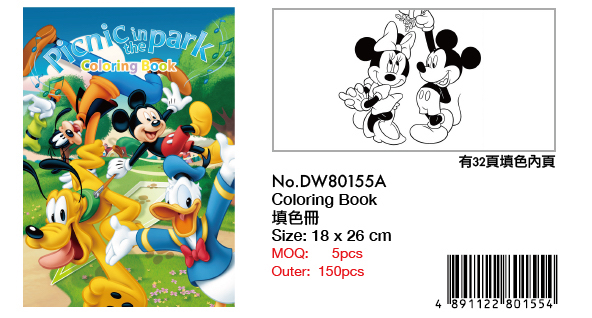 MICKEY COLORING BOOK