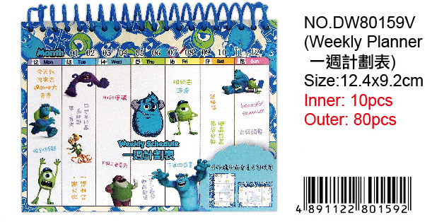 MONSTERS U WEEKLY SCHEDULE