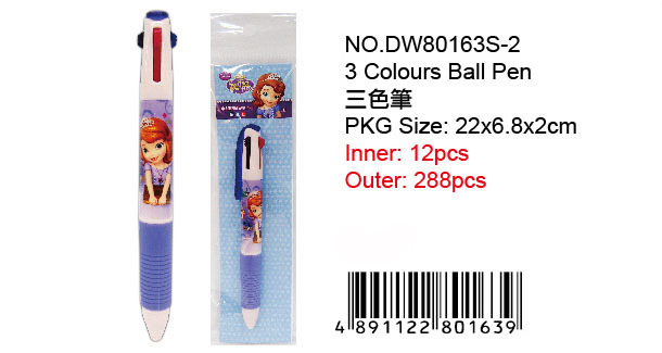 SOFIA THE FIRST BALL-PEN