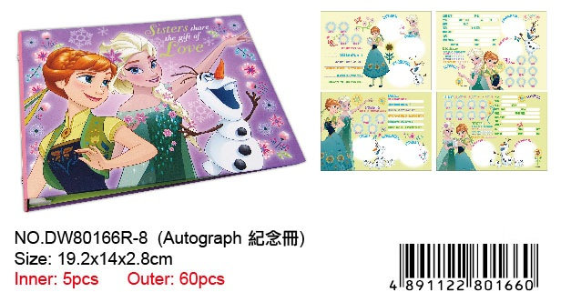FROZEN MEMORY ALBUM