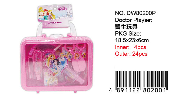 PRINCESS DOCTOR TOY