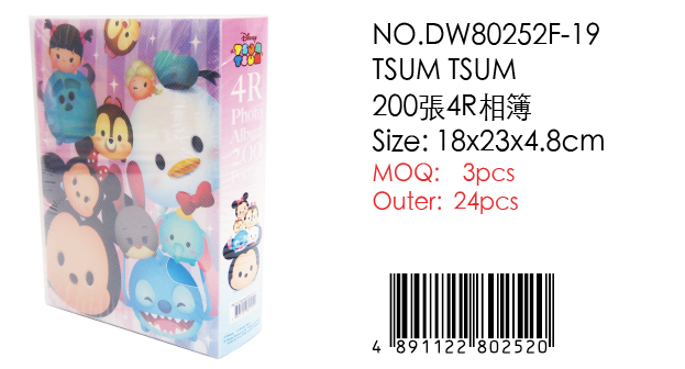 TSUM TSUM PHOTO ALBUM