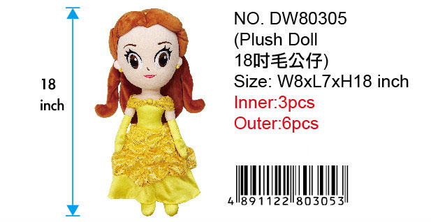 PRINCESS BELLE PLUSH DOLL