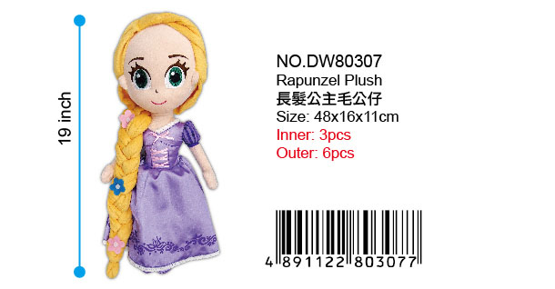 PRINCESS RAPUNZEL PLUSH DOLL