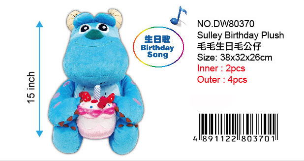 MONSTERS INC. SULLEY PLUSH DOLL
