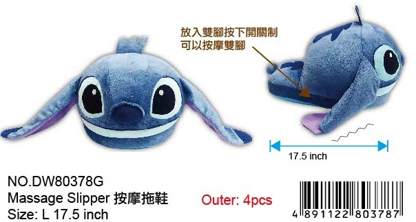 STITCH  MASSAGE