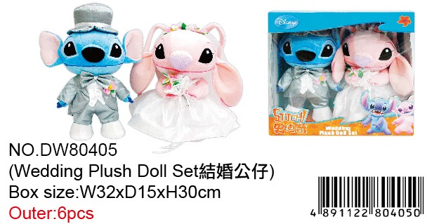 STITCH PLUSH DOLL