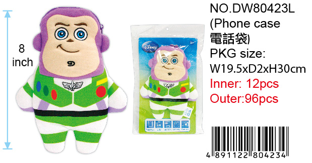 BUZZ HANDPHONE COVER