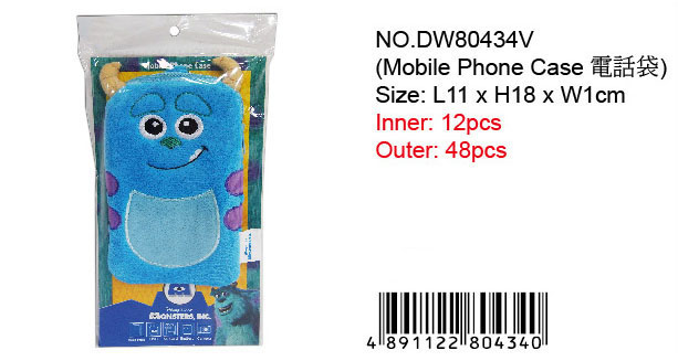 MONSTERS INC SULLEY HANDPHONE COVER
