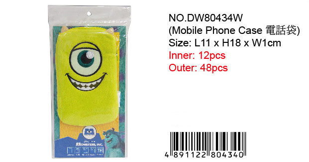 MONSTERS INC MIKE HANDPHONE COVER