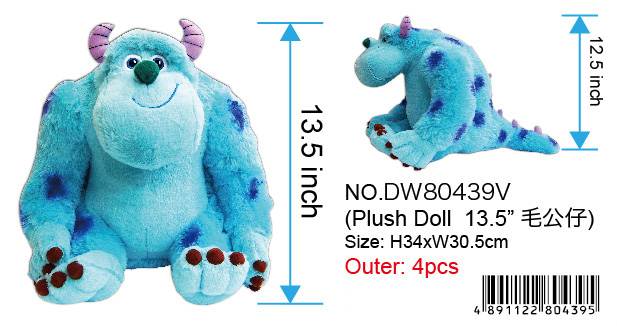 MONSTERS INC SULLEY PLUSH DOLL